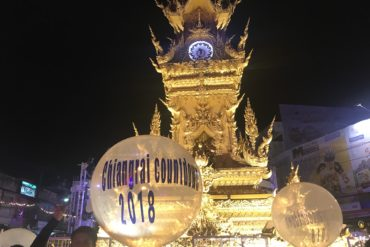 New Year's Eve in Chiang Rai, Thailand