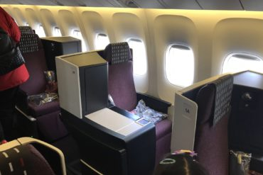 JAL Sky Suites Business Class